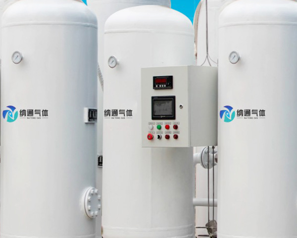 Medical Molecular Sieve Oxygen Generation System